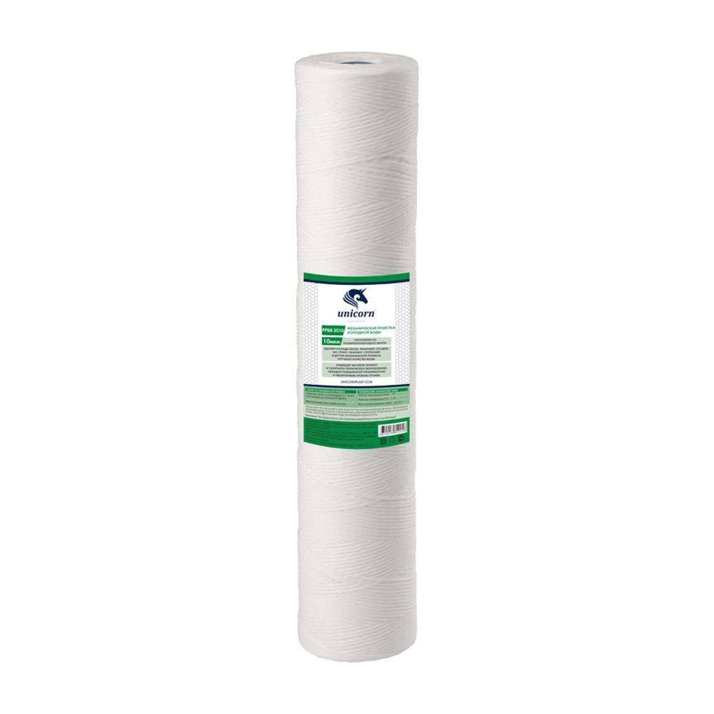 Купить Картридж из полипропиленового шнура unicorn pp20bb10 для механической очистки воды 20bb 10мкм ис.230059