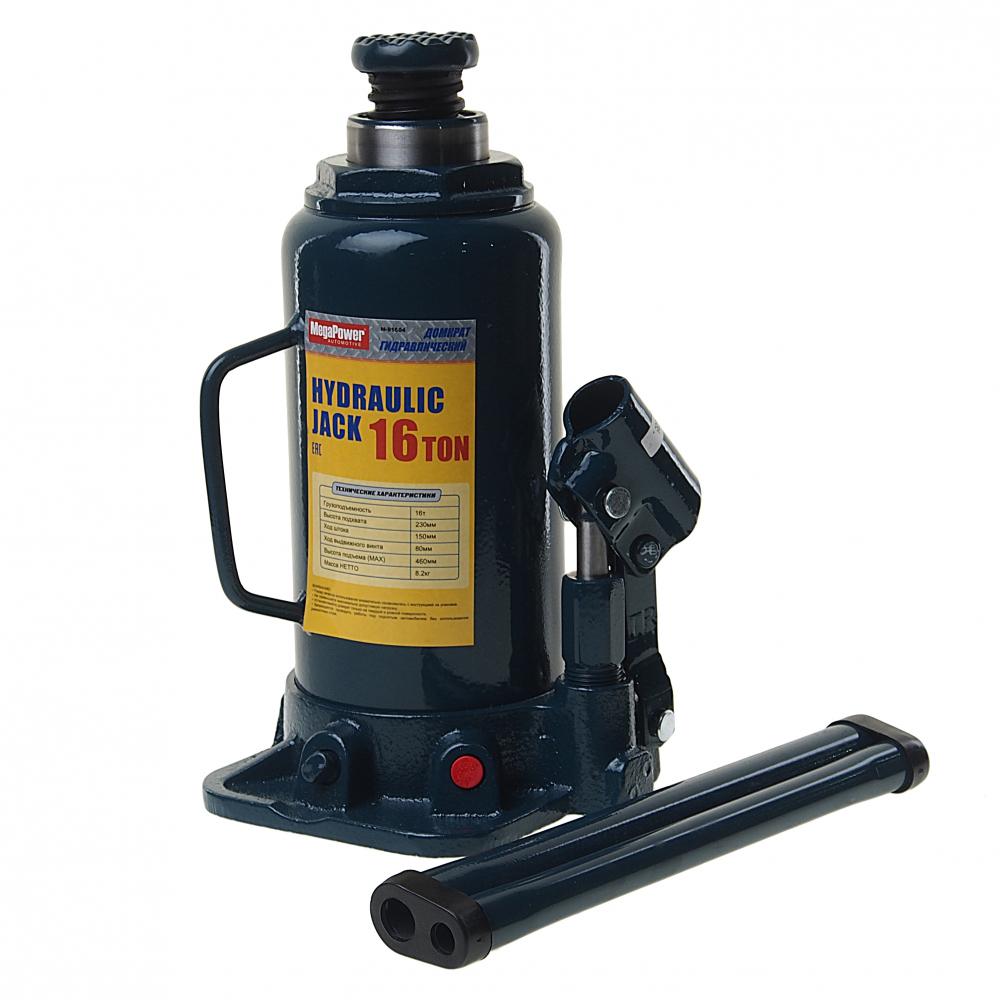 Купить Гидравлический бутылочный домкрат megapower 16 т, 230-460 мм, с клапаном m-91604