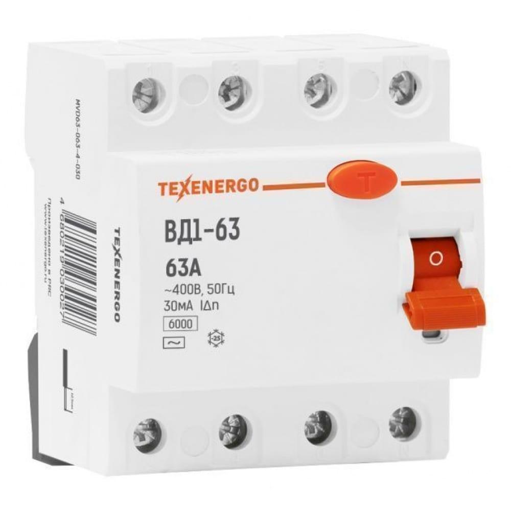 Купить Автоматический выключатель texenergo узо вд1-63 4р 63а/30ма mvd63-063-4-030