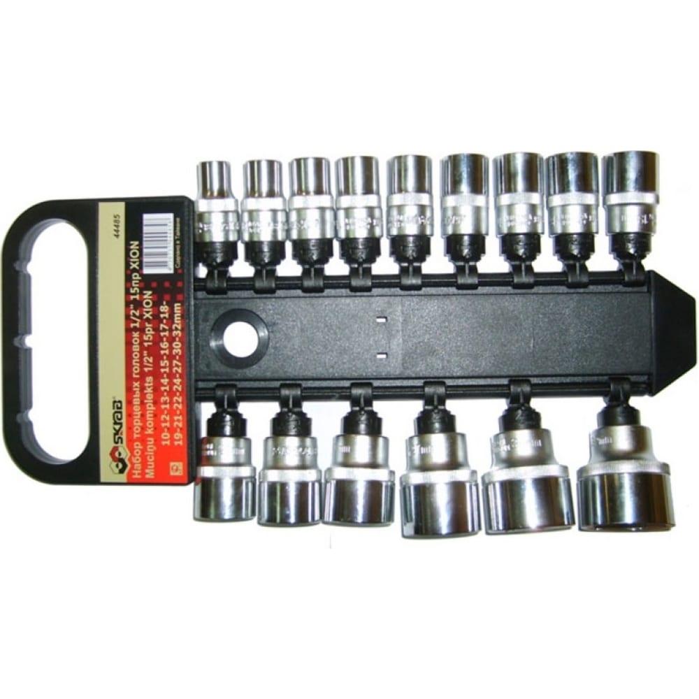 Купить Набор торцевых головок xi-on (15 шт; 10-32 мм; 1/2) skrab 44485