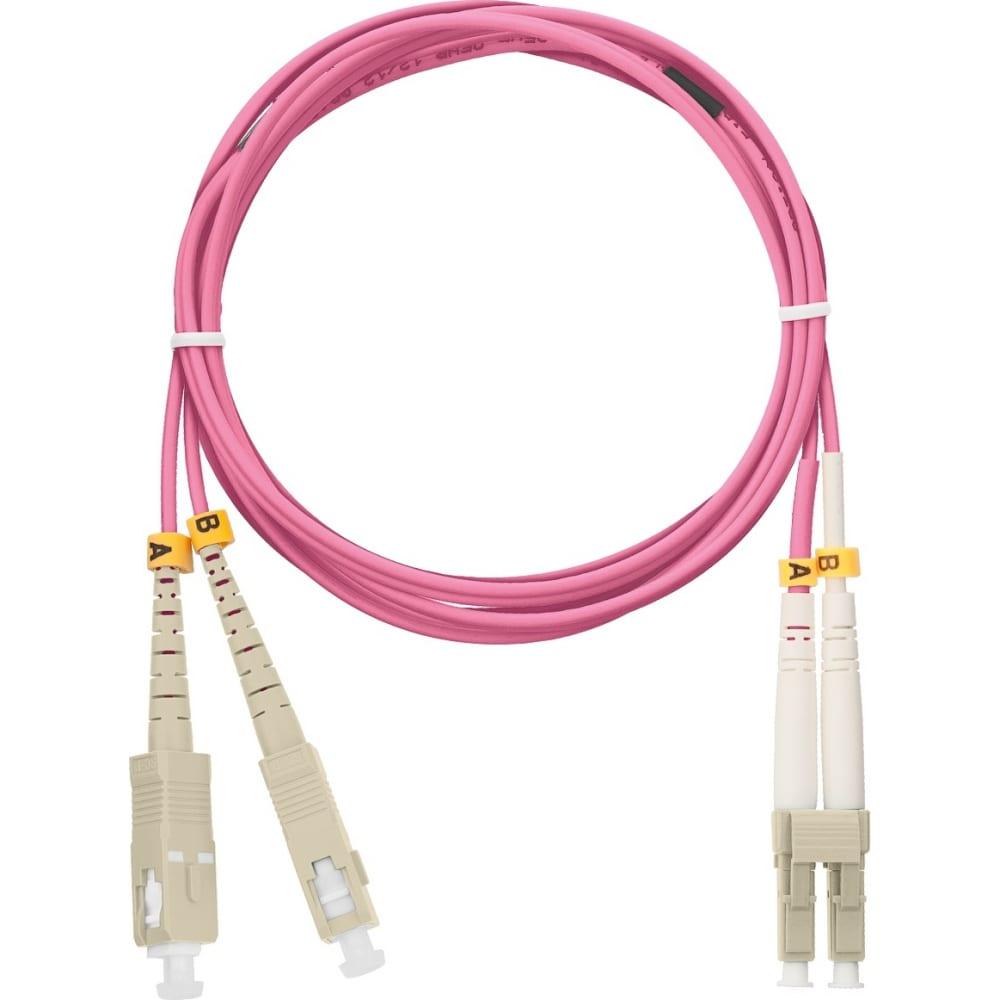 Оптический переходной шнур nikomax  mm 50/125 om4, nmf-pc2m4c2-scu-lcu-003