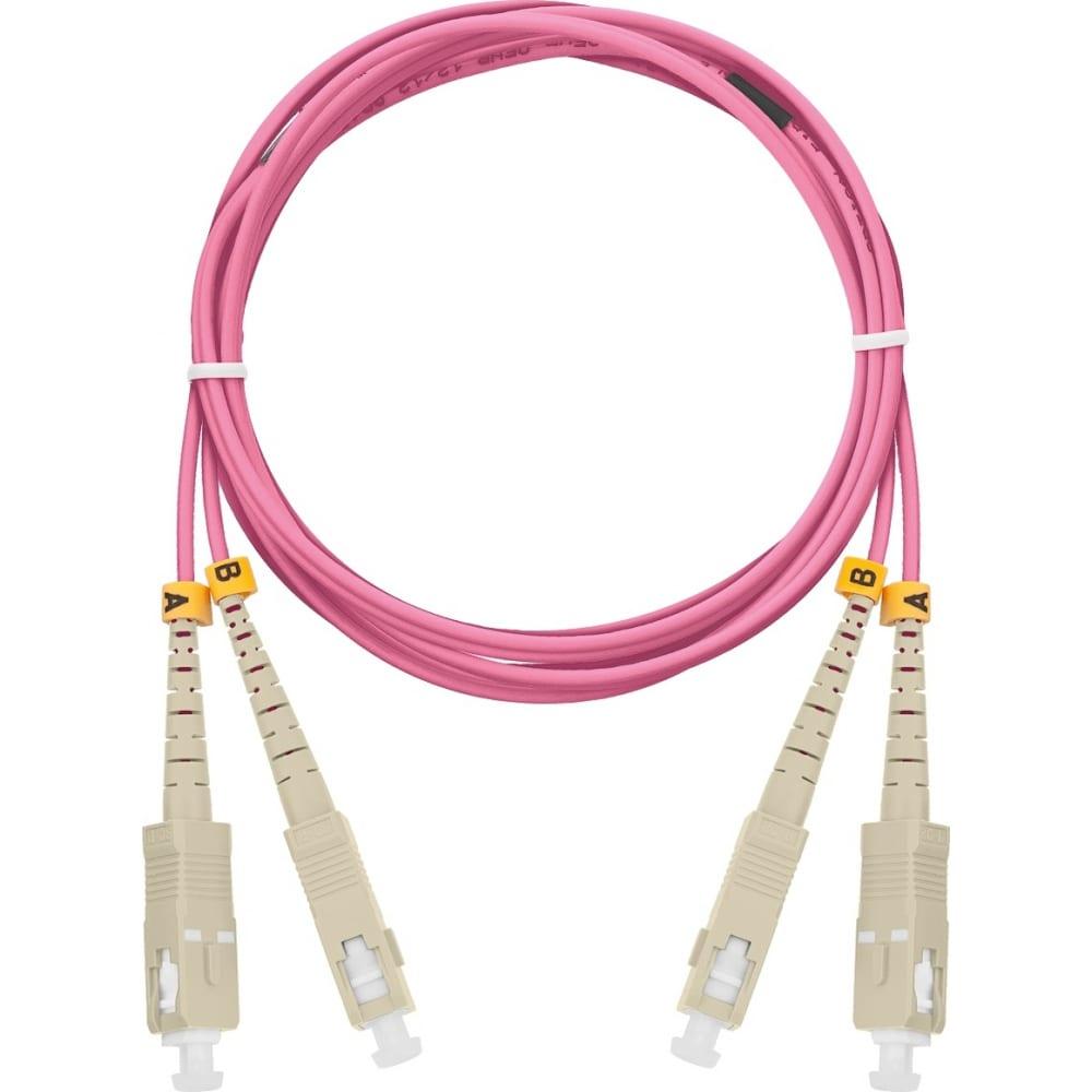 Оптический соединительный шнур nikomax, mm 50/125 om4, sc/upc-sc/upc, двойной, 2мм, 3м nmf-pc2m4c2-scu-scu-003