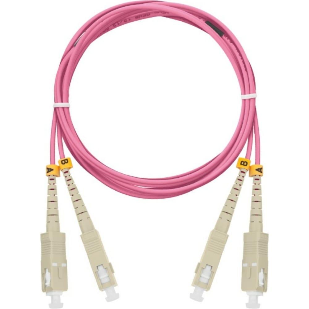 Оптический шнур nikomax соединительный, mm 50/125, om4, 1м nmf-pc2m4c2-scu-scu-001