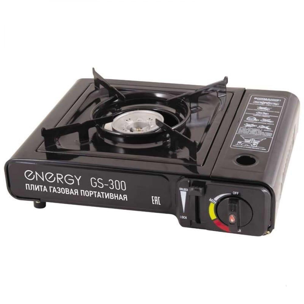 Купить Газовая портативная плита energy gs-300, кейс, 146004