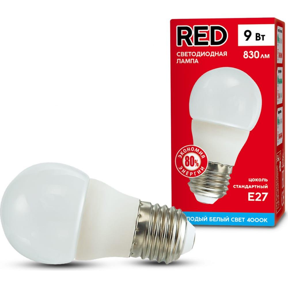 Купить Светодиодная лампа red p45 9w e27 4000k 830лм холодный белый свет шарик матовый 4606400206453