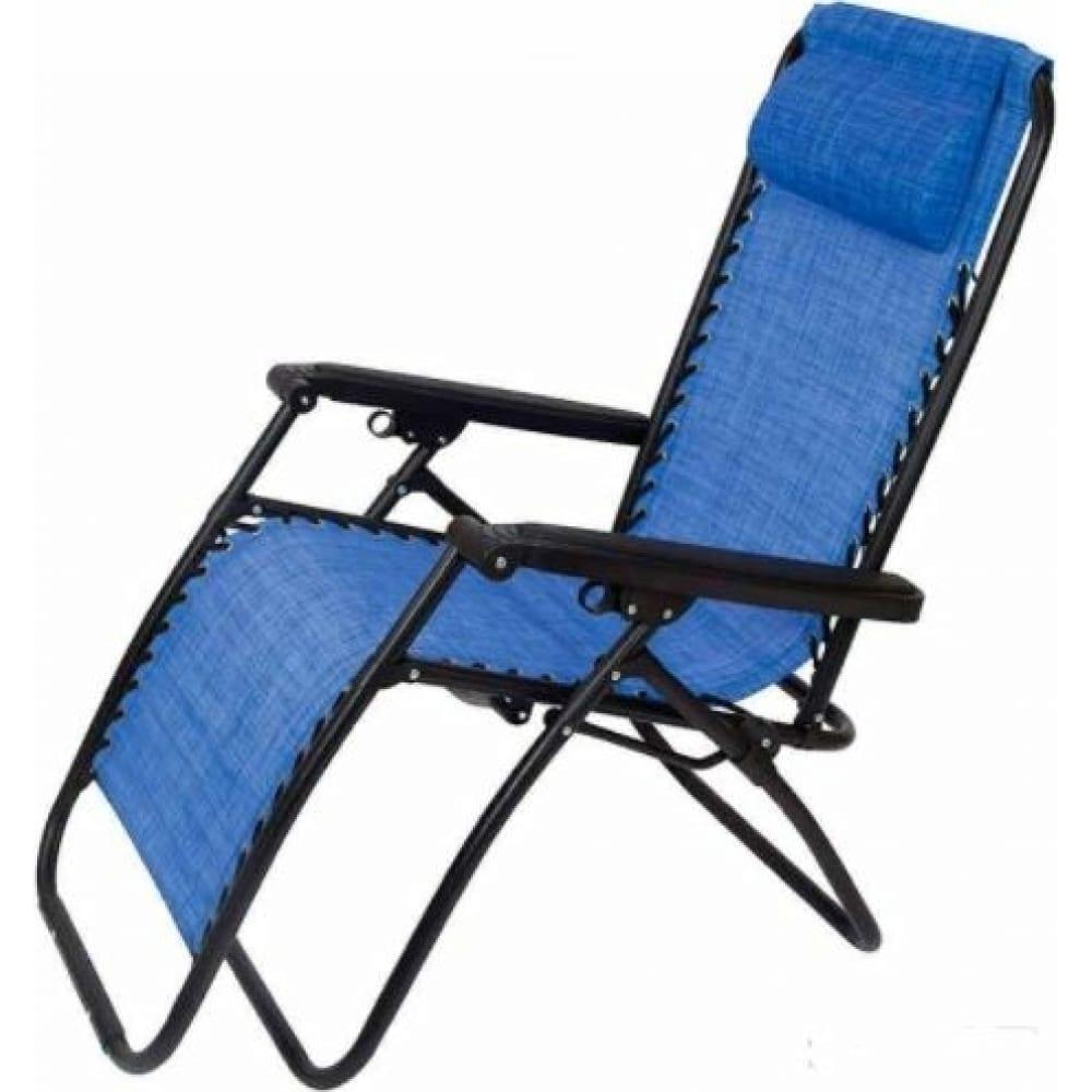 Купить Складное кресло-шезлонг ecos cho-137-13 люкс цвет голубой 993070