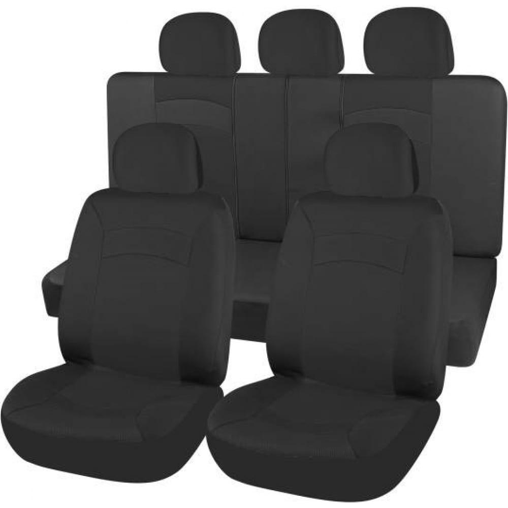 Чехлы сиденья skyway smart-1 полиэстер/сетка 9 предметов черный s01301117  - купить со скидкой