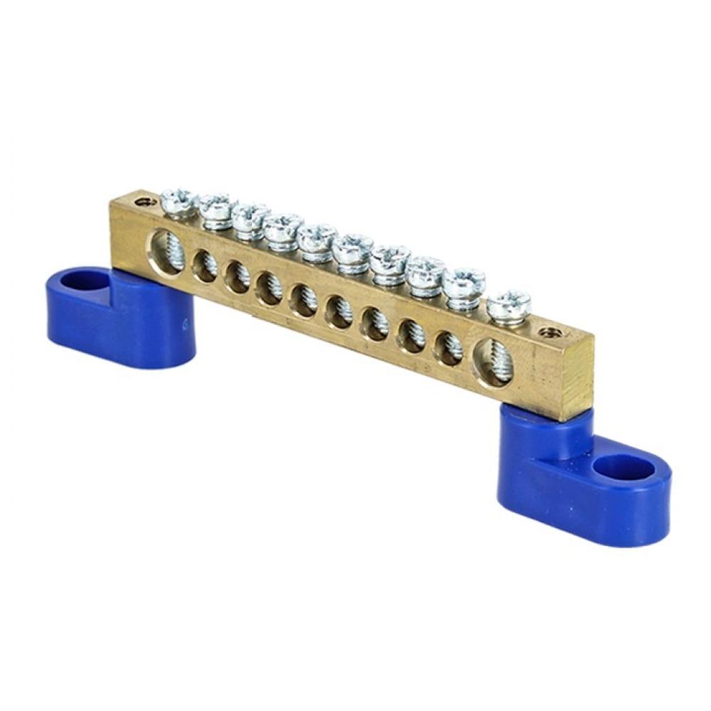 Нулевая шина ekf proxima n, 10 отверстий, латунь, 2 синих угловых изолятора sn0-125-10-2