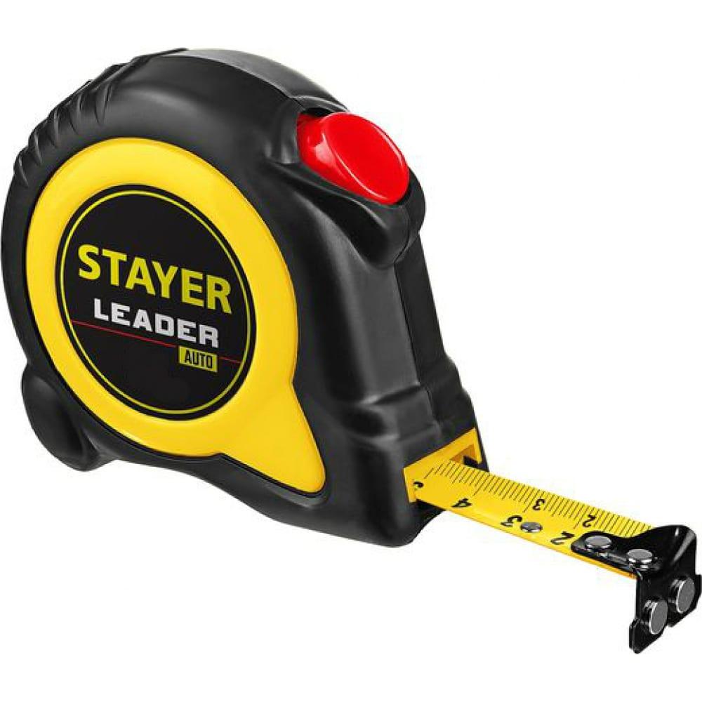 Купить Рулетка stayer leader 10м / 25мм с автостопом в ударостойком обрезиненном корпусе 3402-10-25