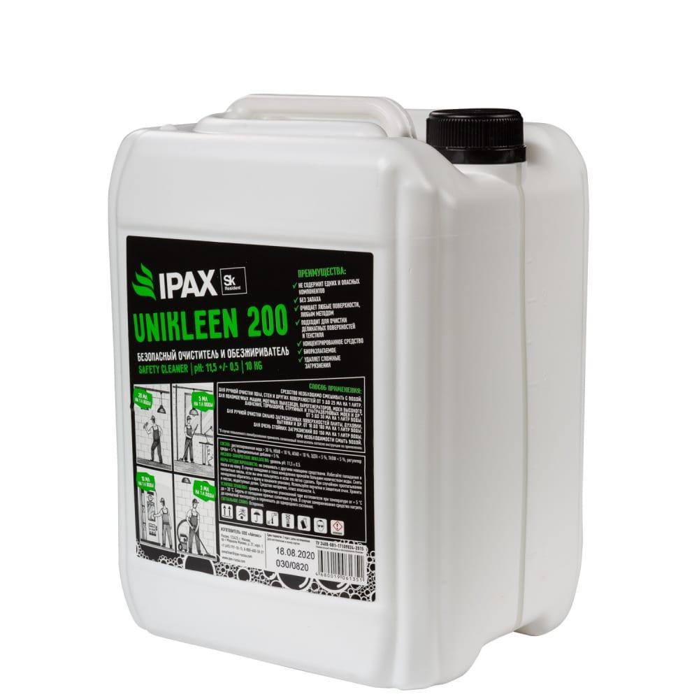 Купить Универсальный очиститель и обезжириватель ipax юк200-10
