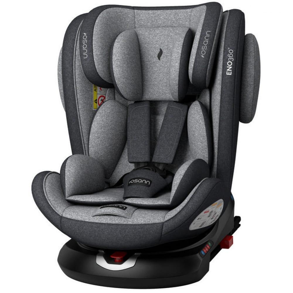 Купить Детское автокресло osann eno 360 градусов universe grey ru108-238-252