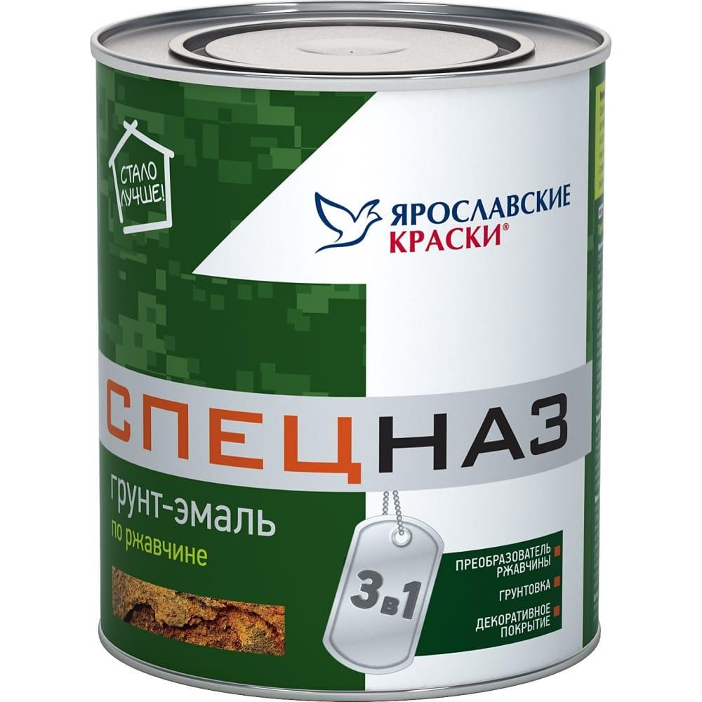 Купить Профессиональный грунт-эмаль по ржавчине ярославские краски коричневый, ral 8017, 0.8 кг 209168