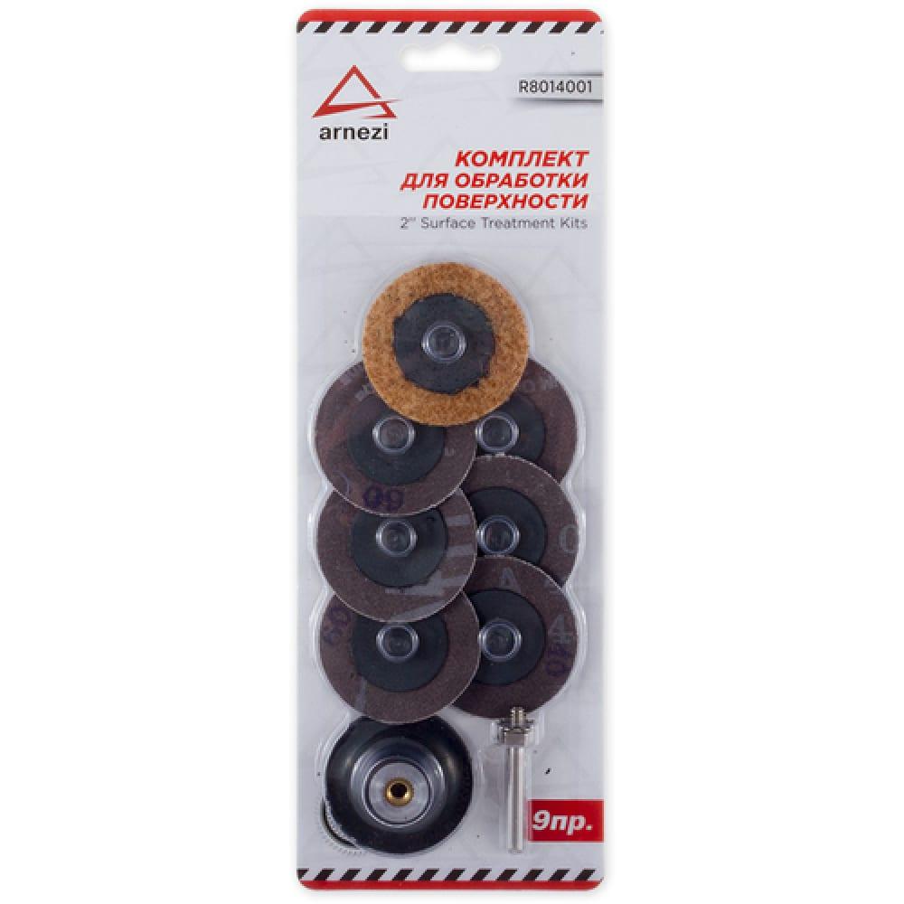 Купить Набор кругов абразивных с креплением roloc (9 шт; 50 мм) arnezi 00-01126270