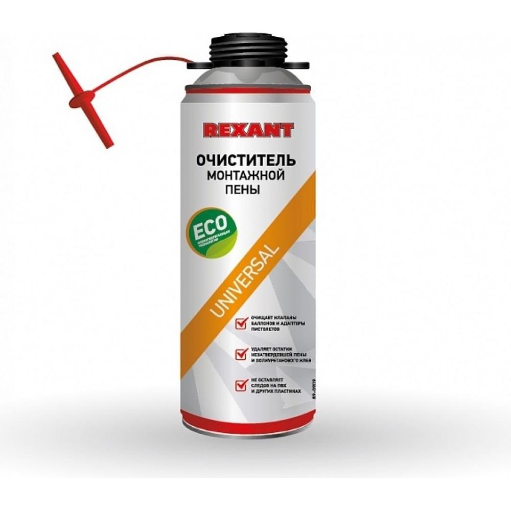 Купить Очиститель монтажной пены rexant 500 мл 89-0909