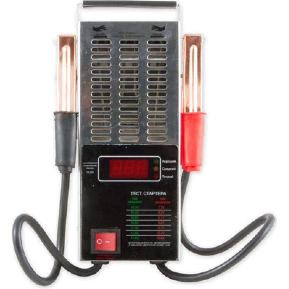 Аккумуляторный цифровой тестер arnezi 12 в 00-01020499