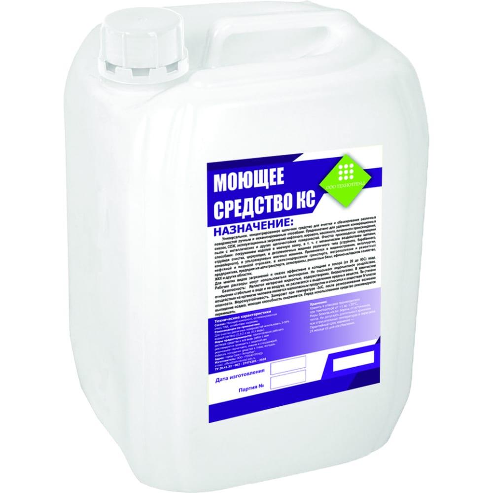 Моющее средство экоактив кс 20 4603784315054
