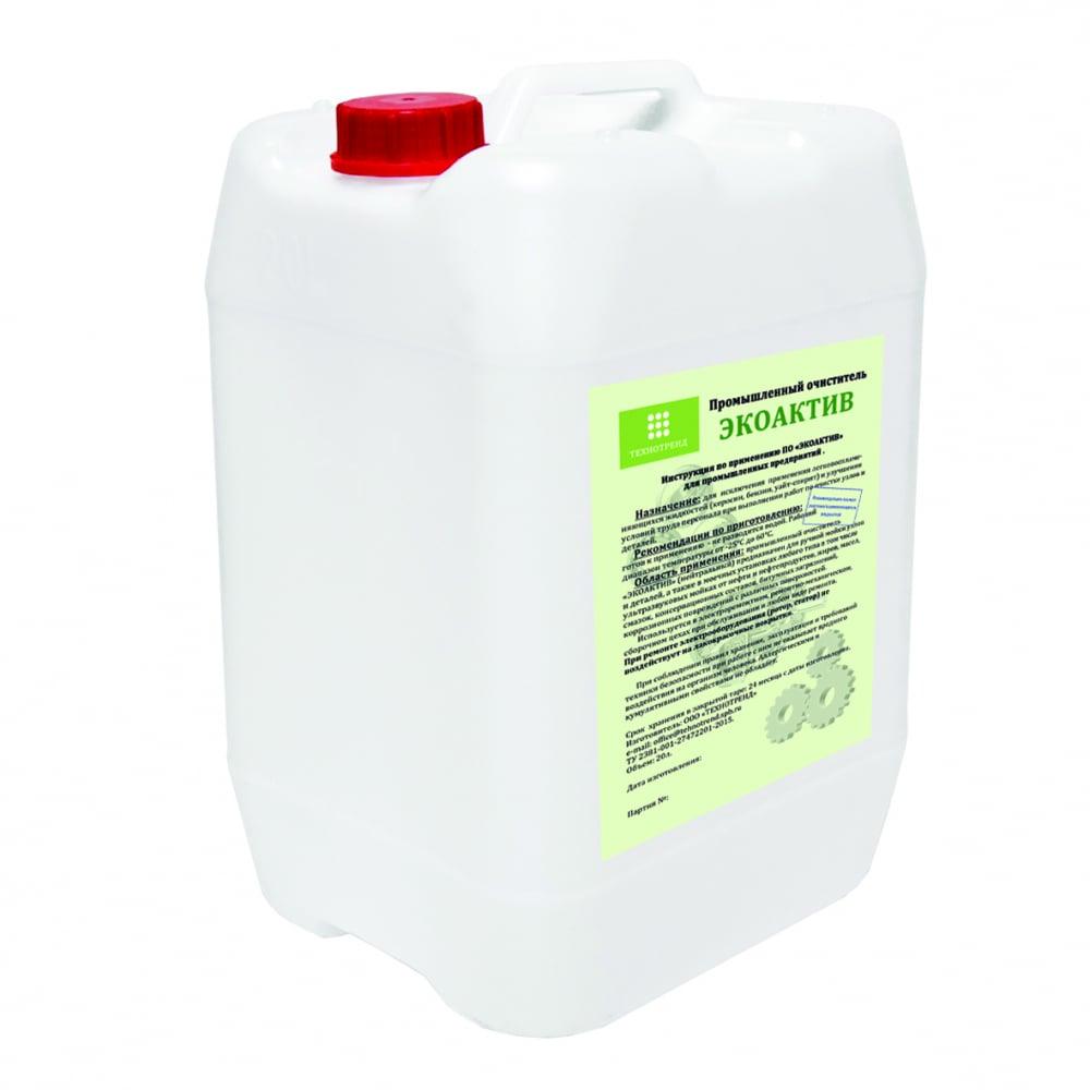 Универсальное средство для очистки экоактив 20 4603784315016