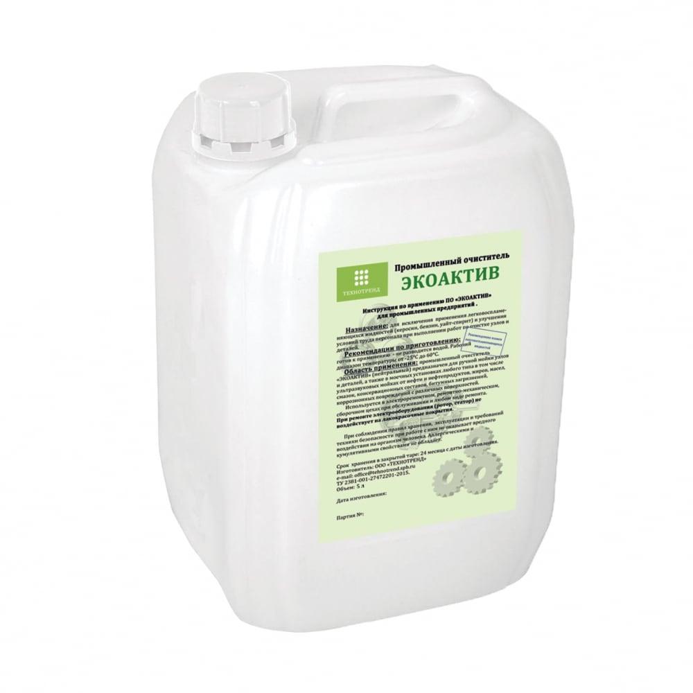 Универсальное средство для очисткиэкоактив5 4603784315030