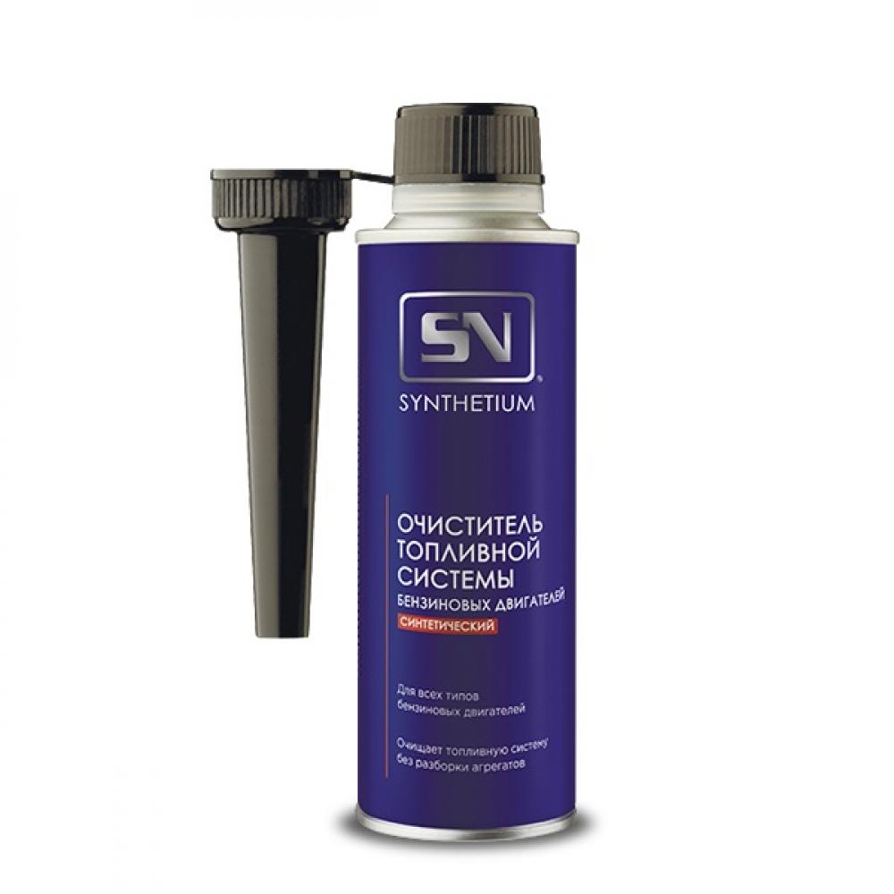 Очиститель топливной системы бензинового двигателя synthetium
