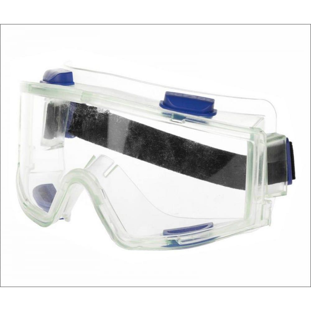Купить Защитные закрытые очки on про, панорама, с непрямой вентиляцией, 23-01-008