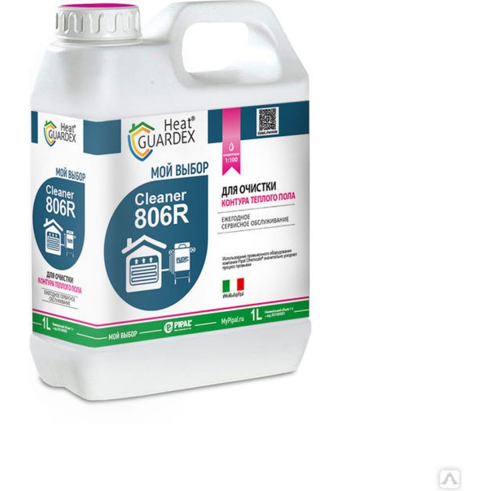 Реагент для очистки контура теплого пола heatguardex cleaner 806r 3031806001n