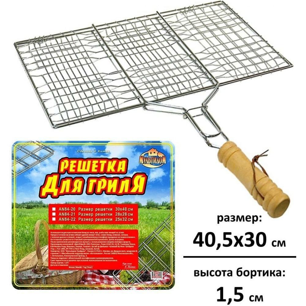 Решетка для барбекю мультидом отдых 30x40x1.5см an84-20