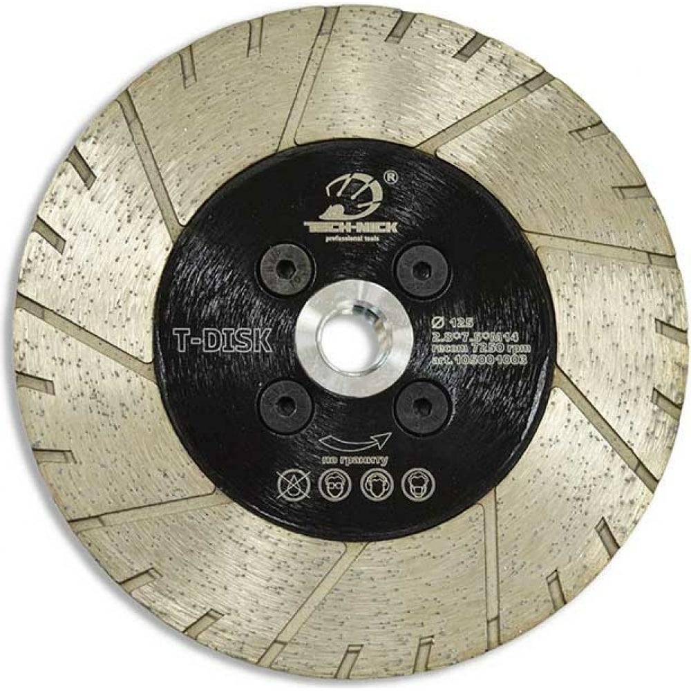 Купить Диск алмазный турбошлифовальный по граниту t-disk (125 мм; м14) tech-nick 105001003