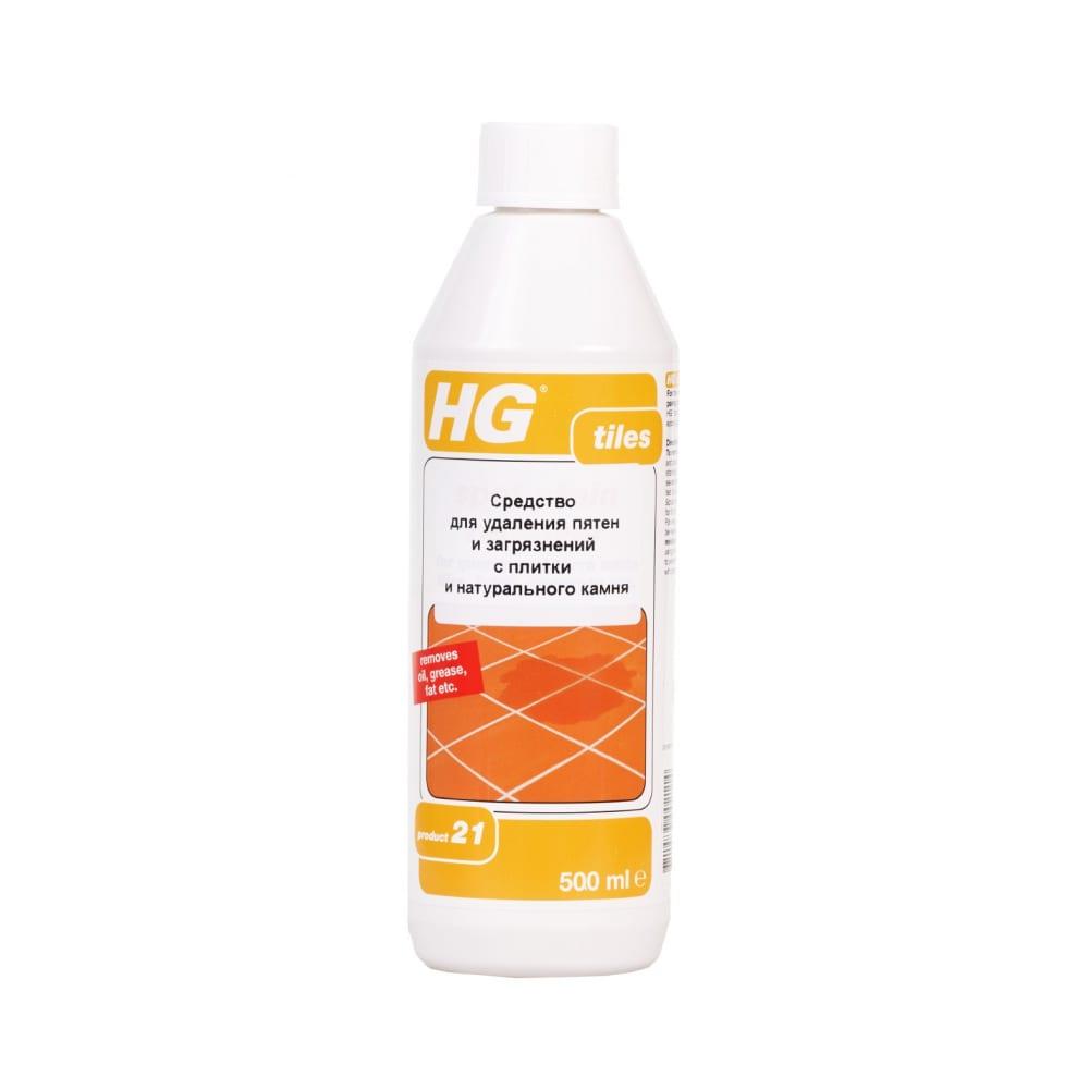 Купить Средство для удаления пятен и загрязнений с плитки и натурального камня hg 0, 5л 166050106