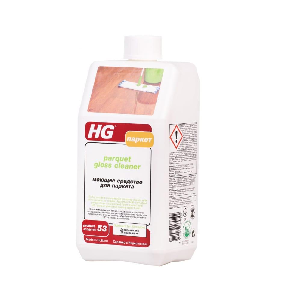 Моющее средство для паркета hg 1л 467100161