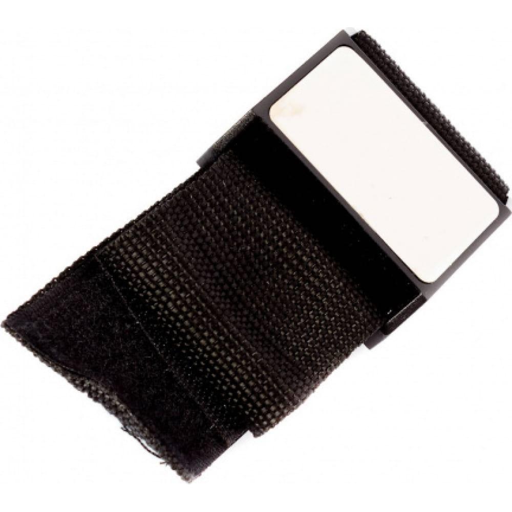 Купить Магнитный браслет для крепежа квалитет мб, 6656143