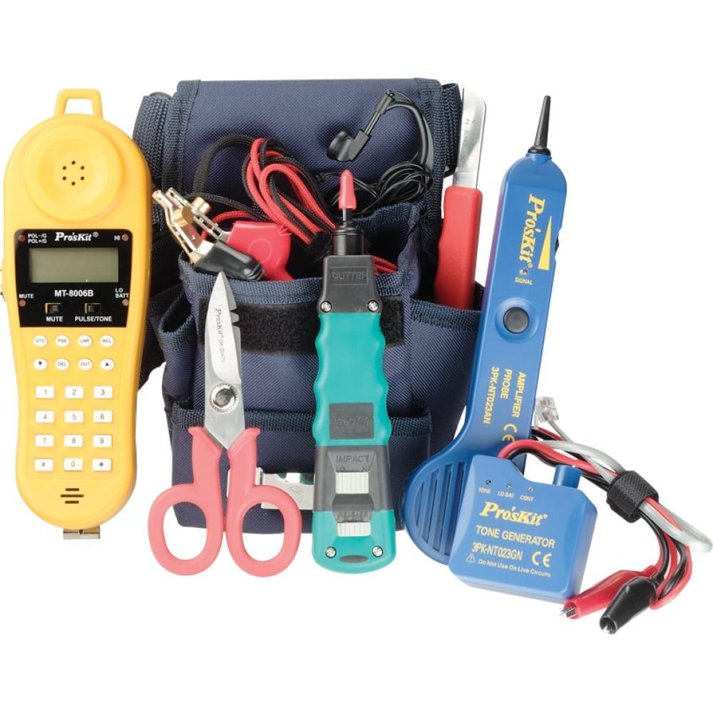 Купить Набор инструментов для обслуживания телефонных сетей в ременной сумке proskit pk-2016 с00037363
