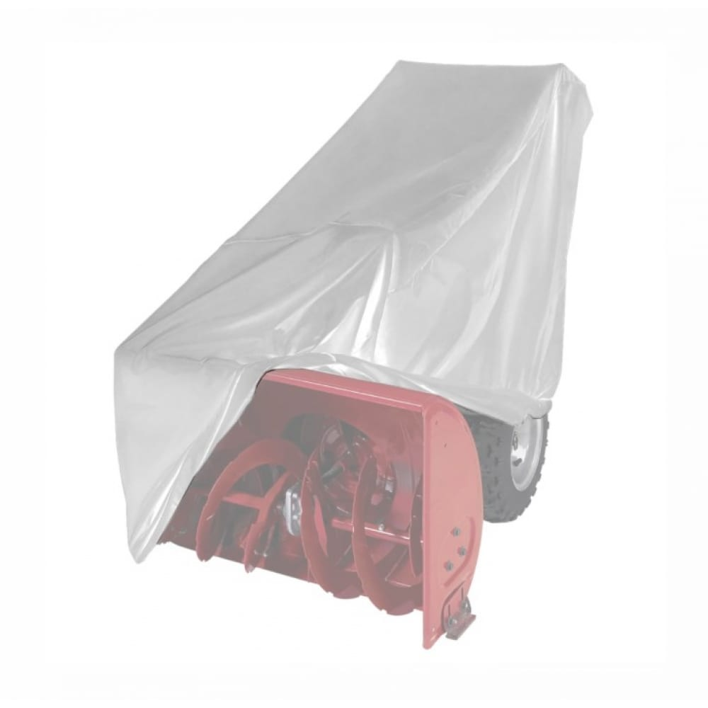 Чехол белый (600х1000 мм) для снегоуборщика cofra