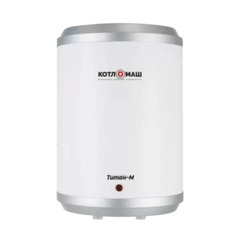 Электрический водонагреватель котломаш титан-м т10