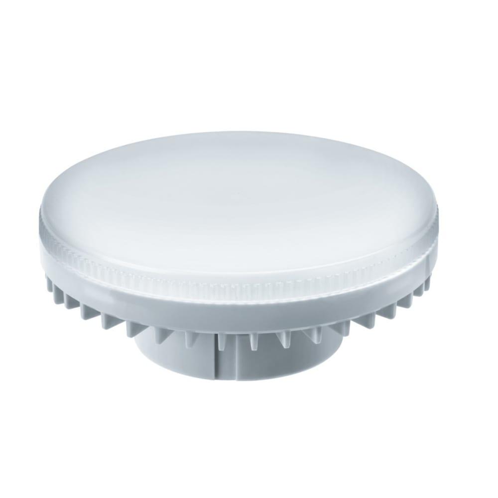 Лампа navigator nll-gx70-13-230-4k 61471