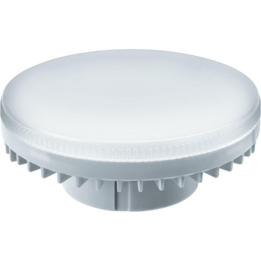 Лампа navigator nll-gx70-20-230-4k 61472
