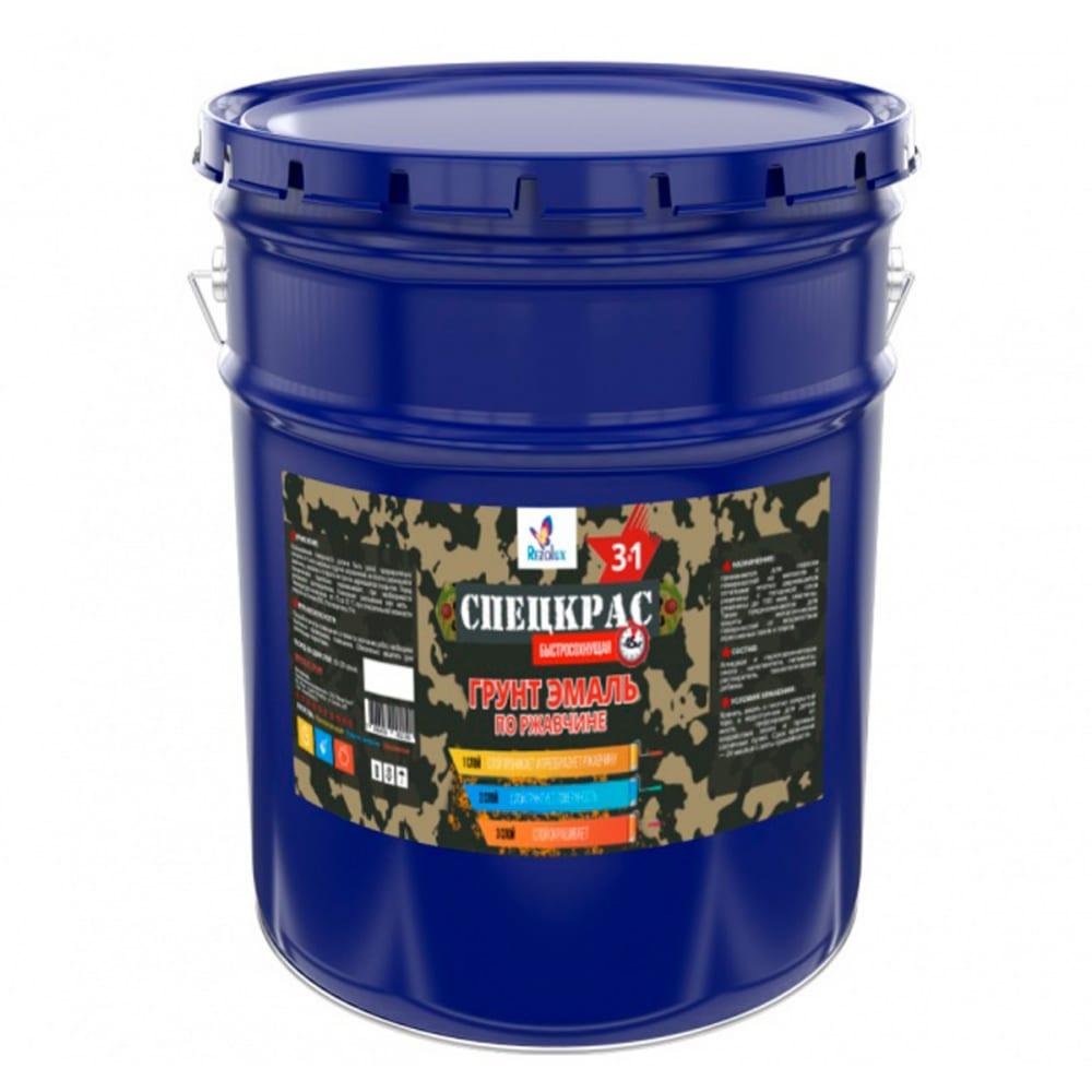 Купить Грунт-эмаль по ржавчине резолюкс спецкрас 3в1 п/гл. 25кг серый ут000009277