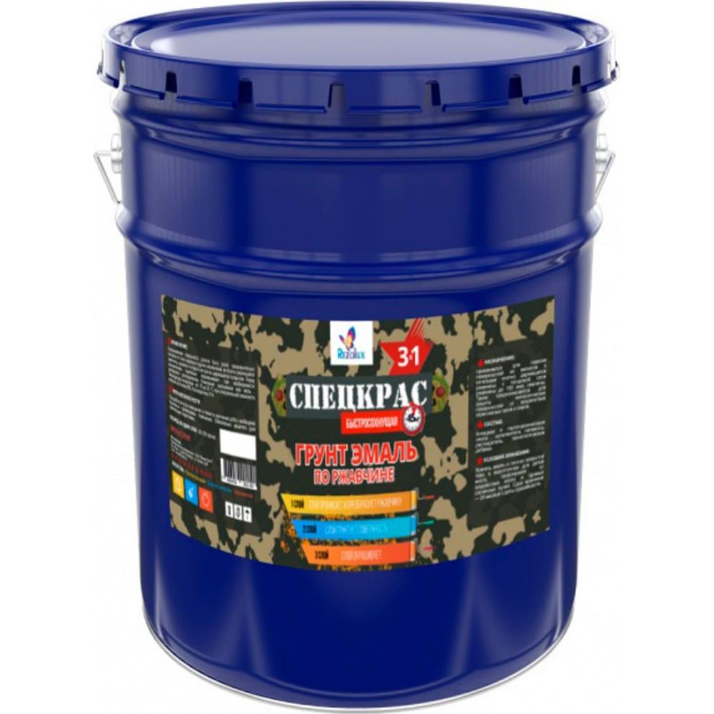 Купить Грунт-эмаль по ржавчине резолюкс спецкрас 3в1 п/гл. 10кг серый ут000009495