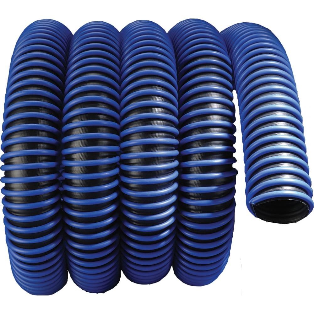 Купить Вытяжной шланг kraftwell 127 мм, 2.5 м krw-eh-127
