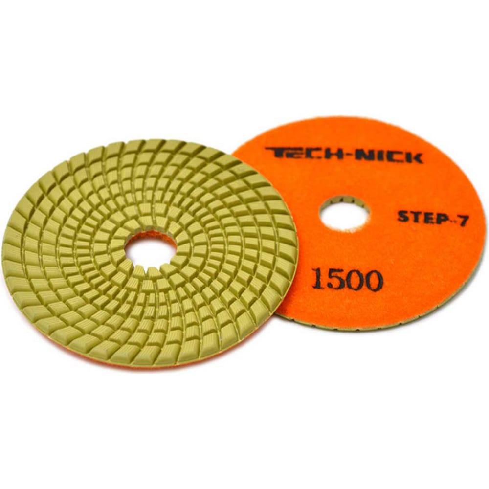 Купить Круг алмазный гибкий шлифовальный агшк step 7 (100x3.5 мм; р1500) tech-nick 111120011