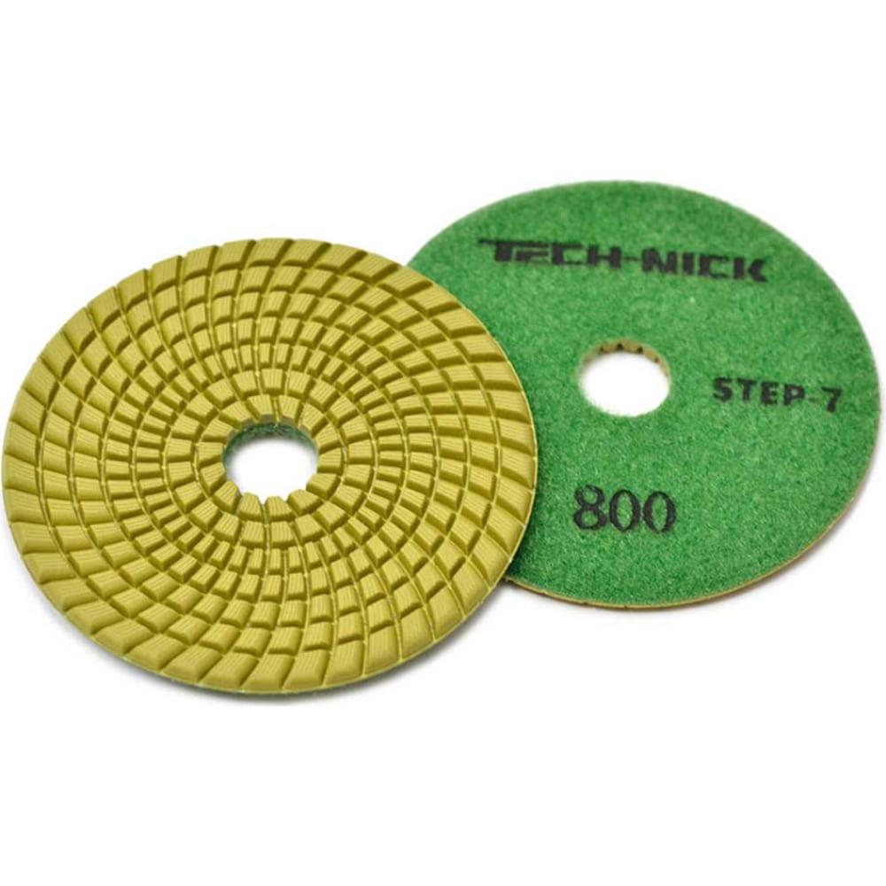 Купить Круг алмазный гибкий шлифовальный агшк step 7 (100x3.5 мм; р800) tech-nick 111120010