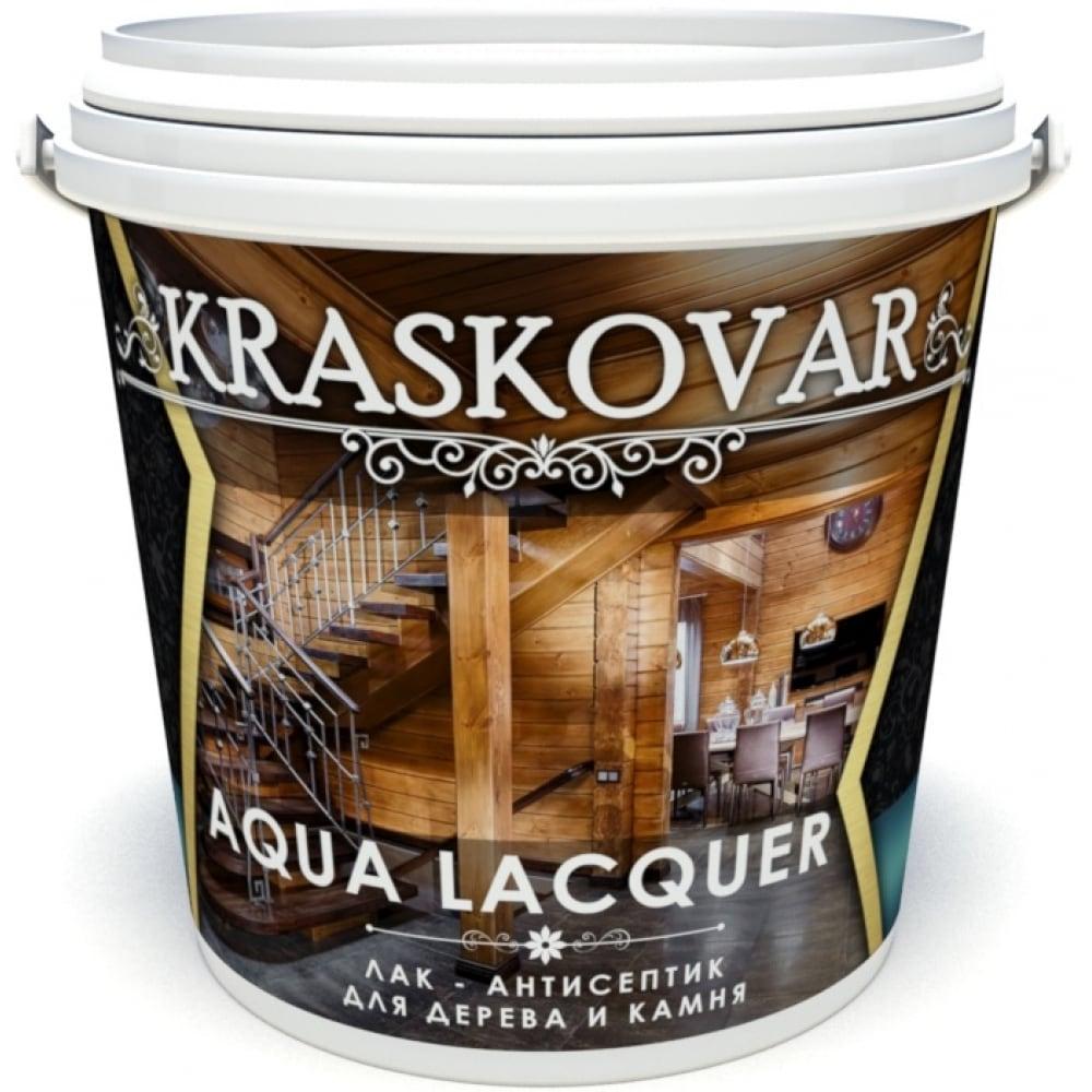 Купить Лак-антисептик для дерева и камня kraskovar aqua lacquer, лиственница 0, 9л 1326