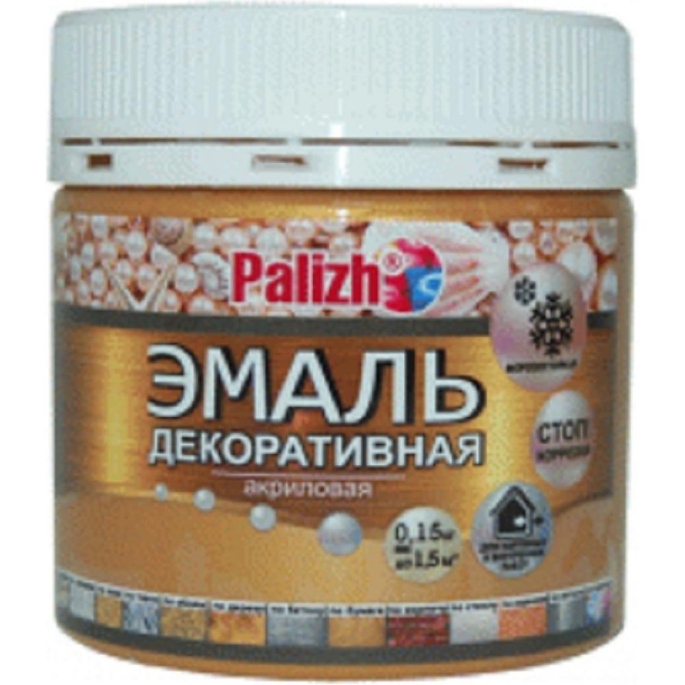 Купить Акриловая эмаль palizh декоративная 94 золото 0, 15кг 11605629