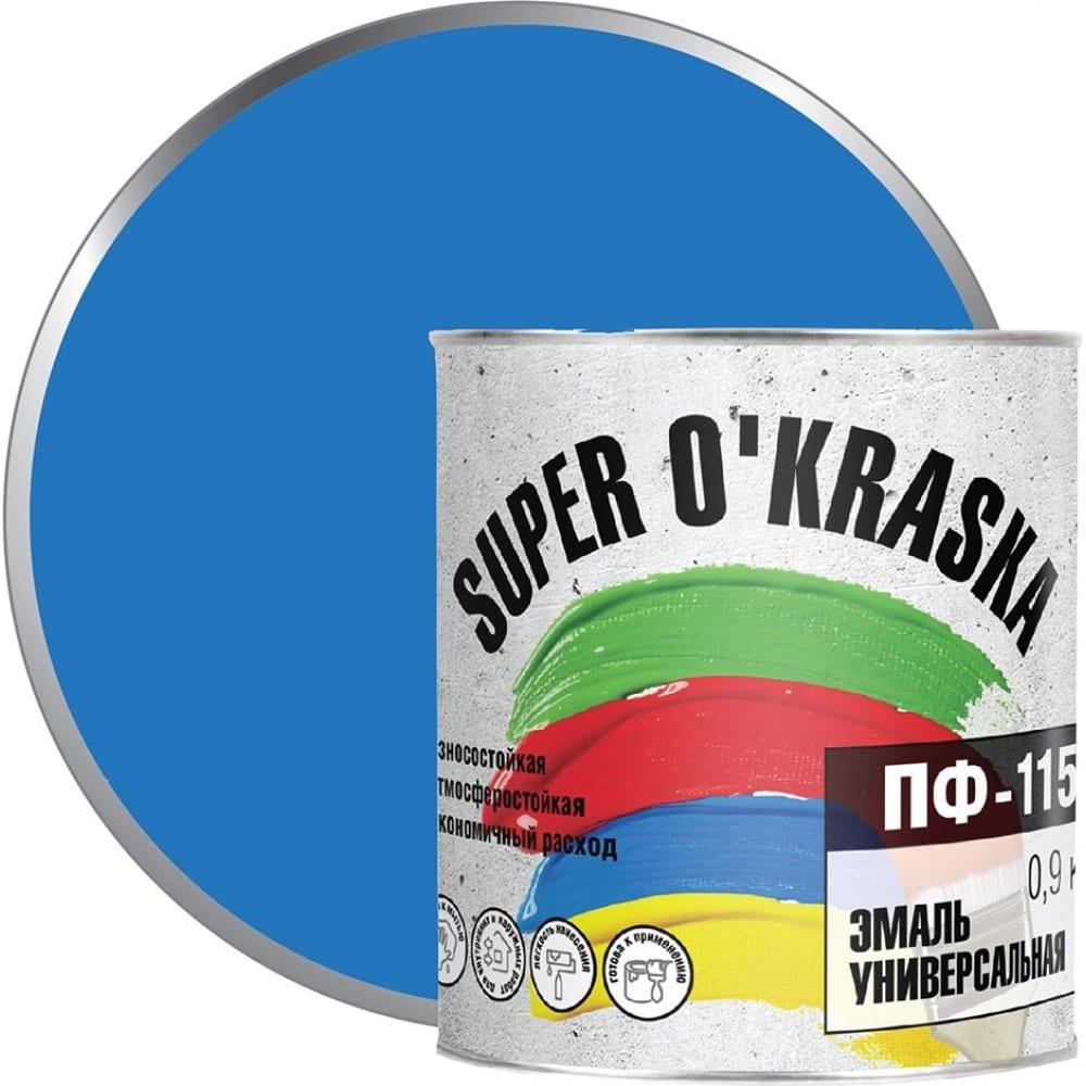 Купить Эмаль super maler пф-115 голубой 0, 9кг лк-00005639