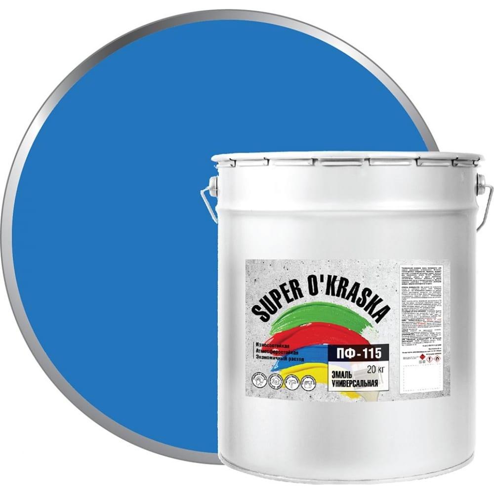 Купить Эмаль super maler пф-115 голубой 20кг лк-00005648