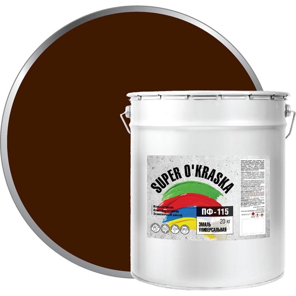 Купить Эмаль super maler пф-115 коричневый 20кг лк-00005653