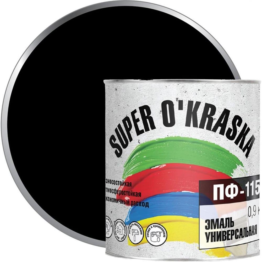 Купить Эмаль super maler пф-115 черный 0, 9кг лк-00005662