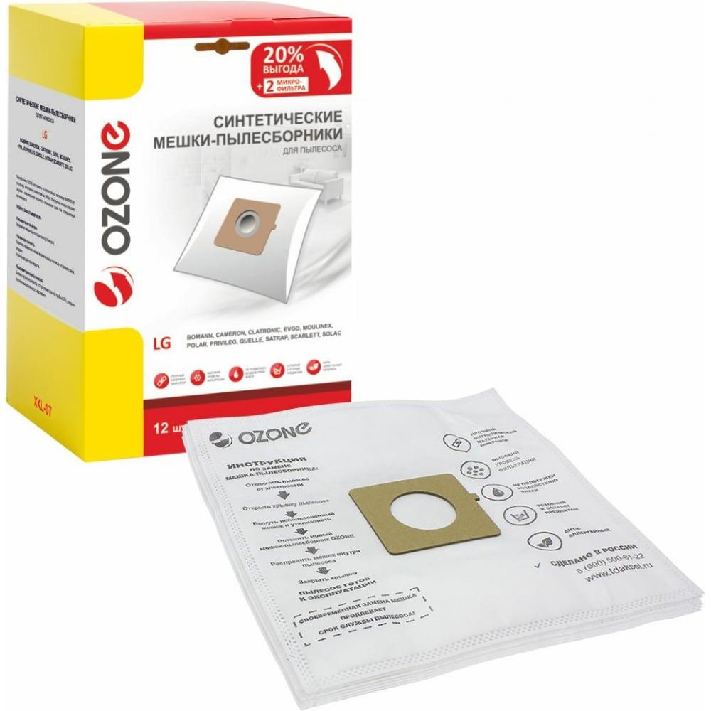 Купить Мешки-пылесборники синтетические для пылесосов lg, evgo, polar ozone xxl-07