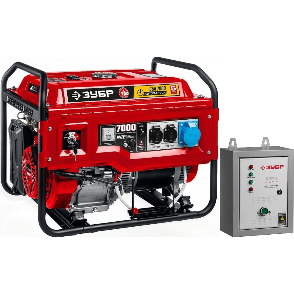 Бензиновый генератор зубр с автозапуском, 7000 вт сба-7000