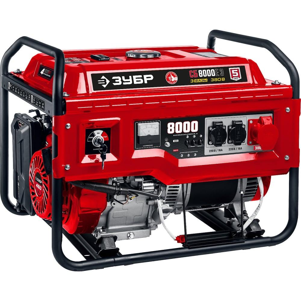 Бензиновый генератор с электростартером зубр 8000 вт сб-8000е-3  - купить со скидкой