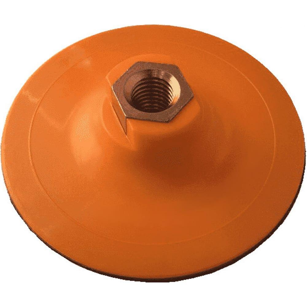 Купить Тарелка опорная пластиковая (125 мм; м14) для агшк diam 025130005